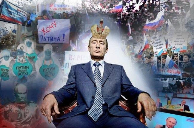 Культ личности Путина в России